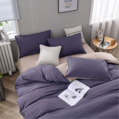 床上用品 秋冬新品北歐床上用品四件套 紫色家紡被套純色學生三件套