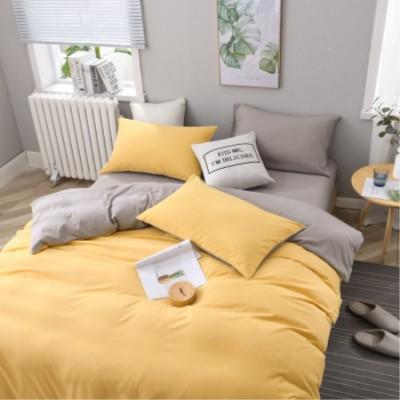 床上用品 春款新品純色新品北歐ins床上用品四件套 素色家紡被套民宿三件套