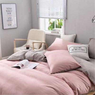 床上用品 AFY北歐ins超柔純色床上用品雙拼四件套 素色家紡三件套