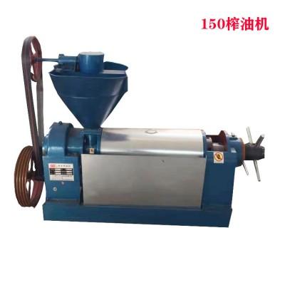 热销螺旋榨油机 大型榨油机 全自动榨油机设备