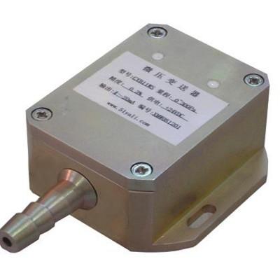 变送器 压力变送器 CYB11W系列微压力变送器