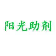 全椒县阳光塑料助剂有限公司