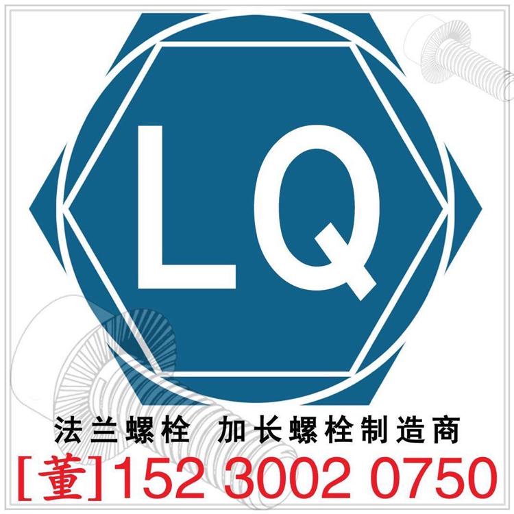 邯鄲市亮強緊固件制造有限公司