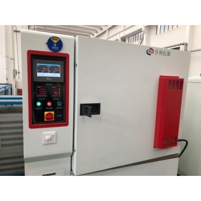 真空炉 3D打印快速真空炉 3D打印医疗设备 钛合金真空热处理设备