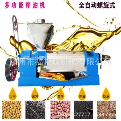 直销多功能榨油机 花生芝麻香油榨油机出油高 螺旋榨油机