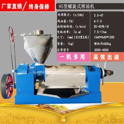 厂家推荐新型螺旋榨油机 大型榨油机 全自动榨油机设备