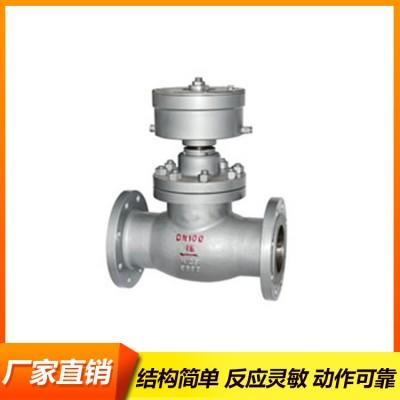 QDQ421F-25C 气动氨用紧急切断阀 气动切断阀 氨用紧急切断阀