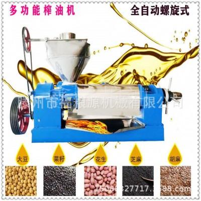 厂家直销花生大豆螺旋式榨油机 厂家热销榨油机设备