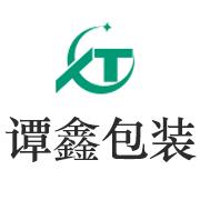 上海谭鑫包装科技有限公司