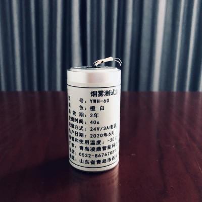 凌鼎 實驗室用煙霧測試盒 YWH-60