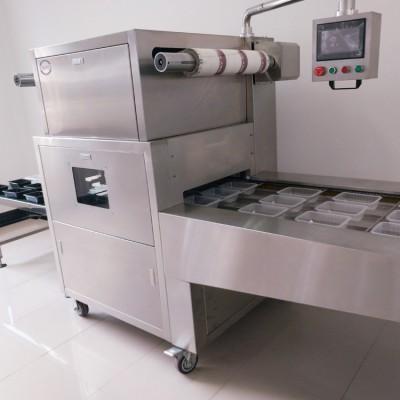 盒式气调包装机 谭鑫蔬菜冷鲜肉盒式气调包装机