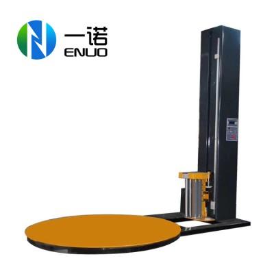 托盘缠绕机 一诺TP1650F-L托盘缠绕机 透明薄膜裹膜机