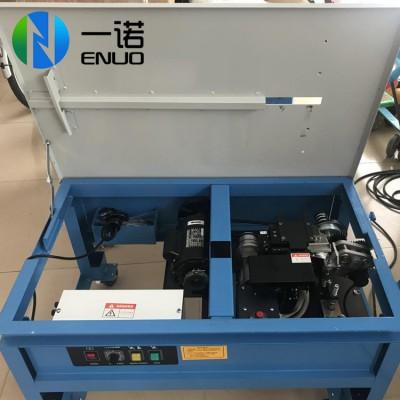 半自动打带机 一诺多功能自动打带机 半自动PP带打包机