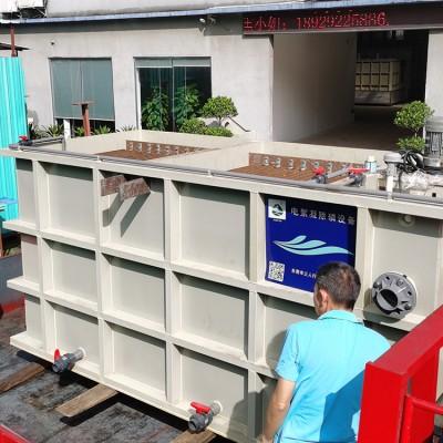 污水處理設備電絮凝廢水處理設備三人行環境廠家直銷