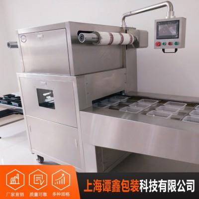 盒式气调机 盒式全自动气调保鲜包装设备 鸭货熟食卤味豆干盒式气调机