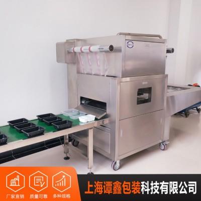 气调包装机 盒式全自动气调保鲜包装设备 真空气调保鲜包装机