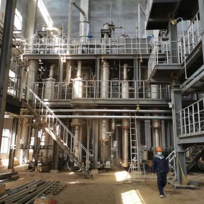 蒸发器 金陵强制循环蒸发器 废水单效蒸发器