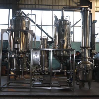 压力容器 金陵D类压力容器设计制造