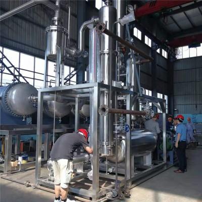 压力容器 金陵D类压力容器设计制造 工业压力容器设备