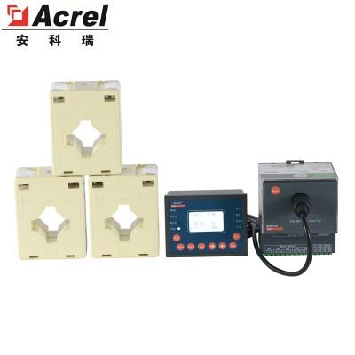 电动机保护器漏电保护ARD2F-5/L