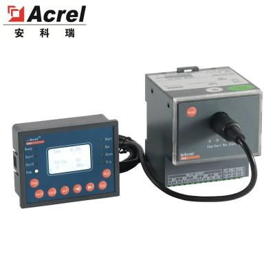 单片机电动机保护器ARD2F-5/C