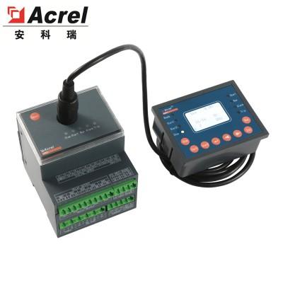 电动机保护器电能(Ep)ARD2F-5/Ep