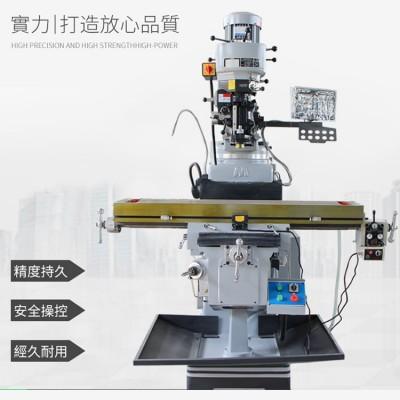 炮塔铣床 ZX6328精密万能摇臂铣床 高强度精密钻铣床 自动走刀全自动小型钻铣床现货直发