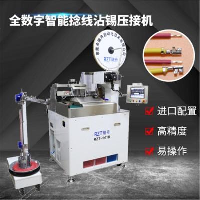 全自動沾錫機 全自動沾錫壓接機 全自動上錫機 全自動浸錫機