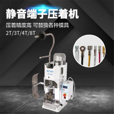 半自動端子機 半自動端子壓接機 半自動端子壓著機 超靜音端子機