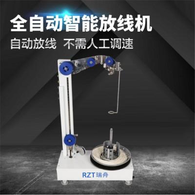 自動放線機 全自動智能放線機配自動機 電腦裁線機的放線機