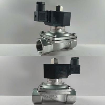 电磁阀 凯科法兰电磁阀 水用自控阀门 不锈钢电磁阀门 量大价优