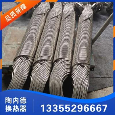 缠绕管式换热器 陶内德2-10m²缠绕管式换热器机组