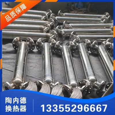 缠绕管式换热器机组 陶内德2-10m²不锈钢螺旋缠绕管式换热器