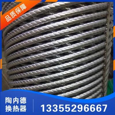 管式换热器 缠绕管式换热器机组 陶内德多管缠绕式换热器