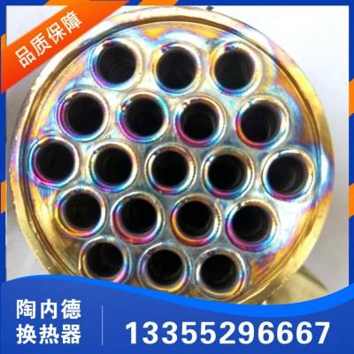螺纹管式换热器 陶内德2-10m²螺旋螺纹管式换热器机组