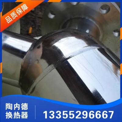 缠绕管式换热器 陶内德304不锈钢热交换器