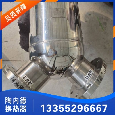 螺纹管式换热器 陶内德容积式小型缠绕管换热器机组