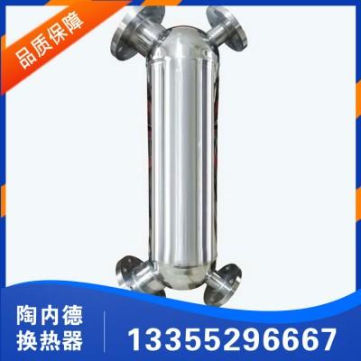 螺纹管式换热器 陶内德管壳式螺旋缠绕管式换热器