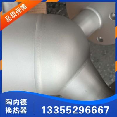 螺旋缠绕管式换热器 陶内德2-10m²双螺旋缠绕管式换热器
