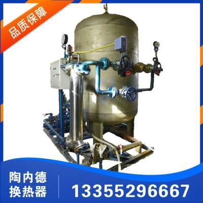 换热机组 陶内德高效节能不锈钢热水机组 小型学校供暖换热站用换热器
