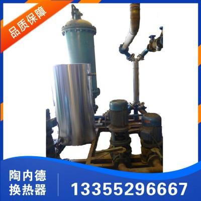换热机组 陶内德螺纹管缠绕式换热器机组 高效节能不锈钢热水机组