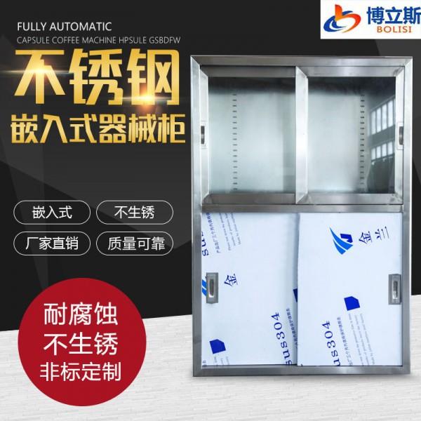 厂家长期现货定制安装药品柜 非标定制手术室不锈钢净化无菌药品柜器械医疗柜厂家
