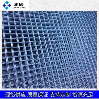 钢板网网片 建筑钢笆网片加工定做