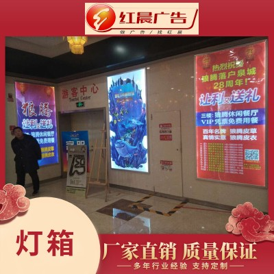 超薄灯箱  商场个性化灯箱 大型广告灯箱  定制生产