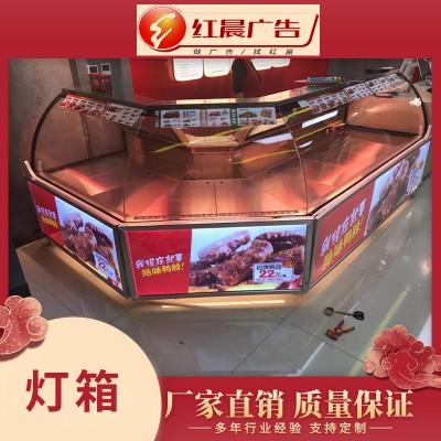 济南灯箱批发 量大优惠  宣传灯箱 商场个性化灯箱生产厂家