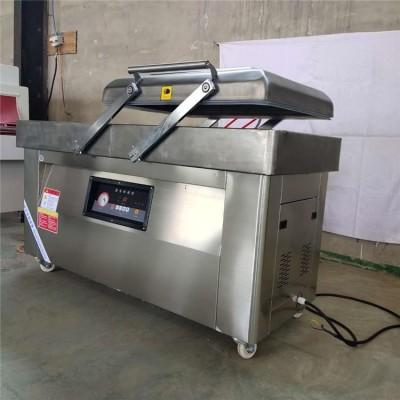 保险食品内抽式全自动化双室真空包装机