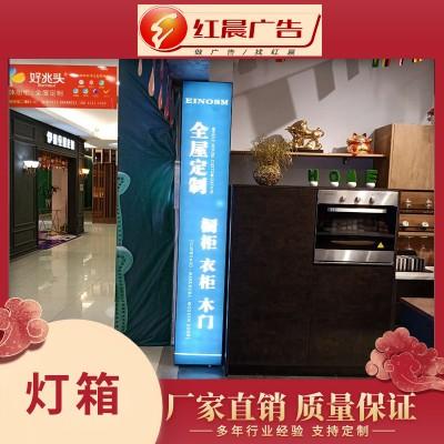 济南灯箱厂家 办公大楼广告灯箱定做 支持上门安装