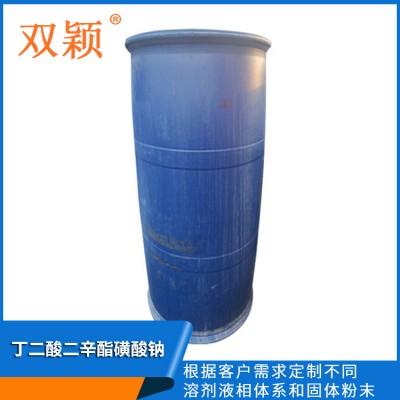桶装快速渗透剂T 高活性  规格全 价格实惠 快T选双颖