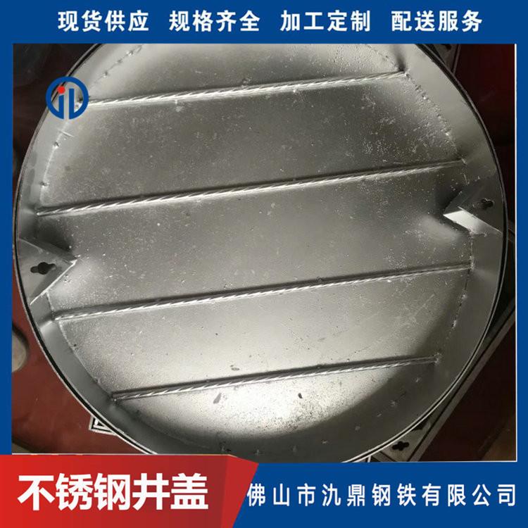 梅州镀锌定制 氿鼎隐形井盖