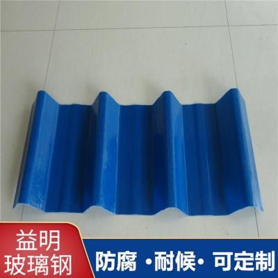 厂家FRP防腐板 FRP防腐板价格 厂家直销玻璃钢瓦价格